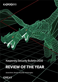 content/it-it/images/repository/smb/kaspersky-security-bulletin-review-of-the-year-2016.png