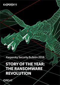 content/it-it/images/repository/smb/kaspersky-story-of-the-year-ransomware-revolution.png