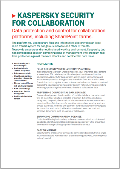 Kaspersky Security for Collaboration - Scheda tecnica