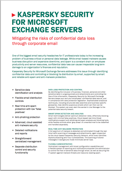 KASPERSKY SECURITY FOR MICROSOFT EXCHANGE SERVERS - SCHEDA TECNICA